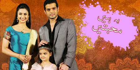 Urdu 1 gets PEMRA show-cause notice for airing Indian dramas