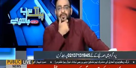 Aamir Liaquat makes on-air gaffe