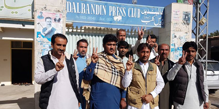 Ali Raza Rind elected president of Dalbadin Press Club