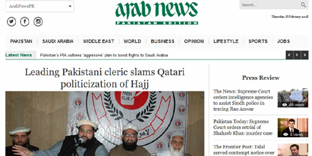 Arab News launches Pakistan online edition