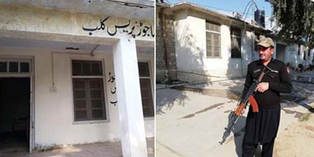 Bajaur Press Club closed for an indefinite period