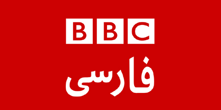 BBC appeals to UN over 'collective punishment' of its journalists by Iran