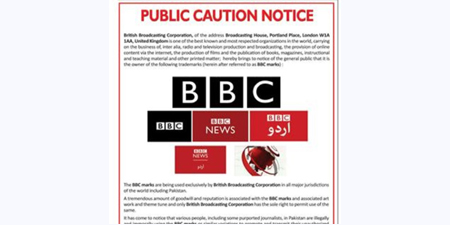 BBC warns of stern legal action over unauthorized use of its logos in Pakistan