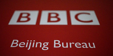 Beijing bans BBC in retaliatory move