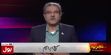 BOL News apologizes for program host's sarcastic remarks against minister