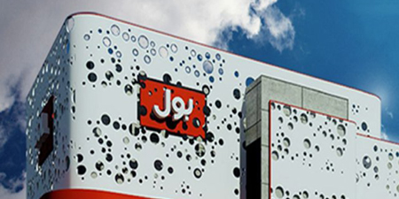 BOL News employees call off protest, live transmission resumes