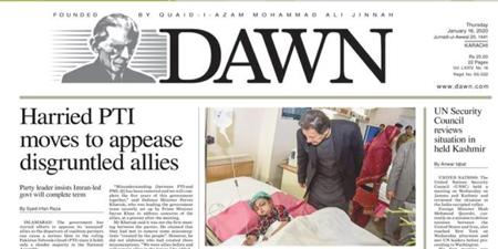 Dawn blasts PEMRA for foolish action