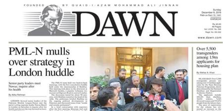 Dawn comments editorially on besieging of its office