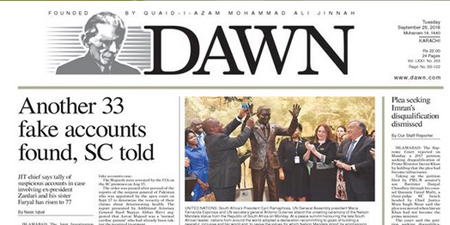 Dawn editor guarantees Almeida's presence in court on October 8