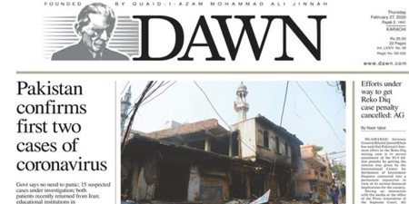Dawn not happy with PTI's handling of bill on journalists' protection