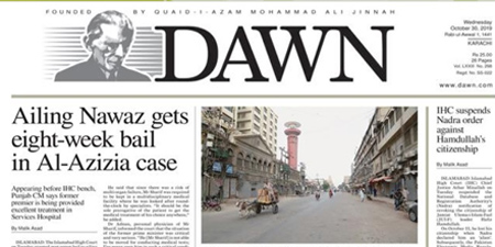Dawn slams PEMRA over ban on TV presenters