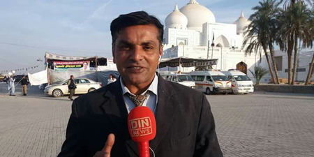 Din TV journalist Roshan Ali Bhutto dies of electric shock