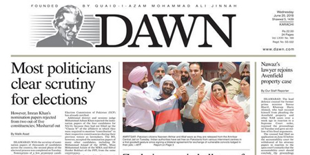 Disruptions in distribution of Dawn continue; hawkers, sales agents face threats