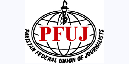 Evacuee Trust Complex seeks Rs0.2b from PFUJ in unpaid office rent, utilities