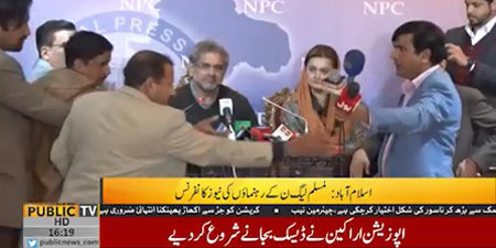Express News, BOL and Samaa mics removed from event at press club