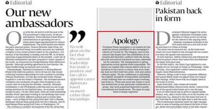 Express Tribune apologizes for offensive cartoon