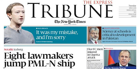 Express Tribune criticized for deleting story on Pashtun Long March