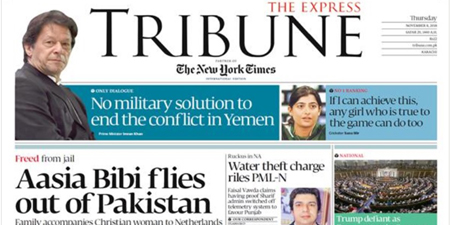 Express Tribune regrets running wrong story on Aasia leaving Pakistan
