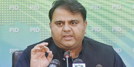 Fawad Chaudhry denies he has resigned