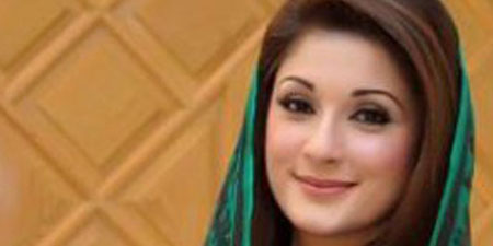 Five members of Maryam Nawaz's media cell arrested