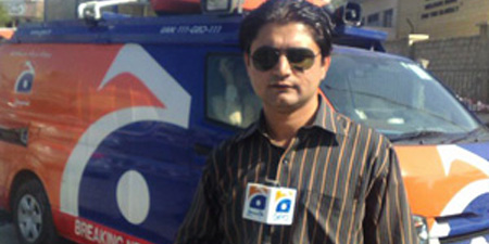Geo journalist Wali Khan Babar remembered on seventh death anniversary