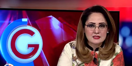 Gharidah Farooqi joins News One TV