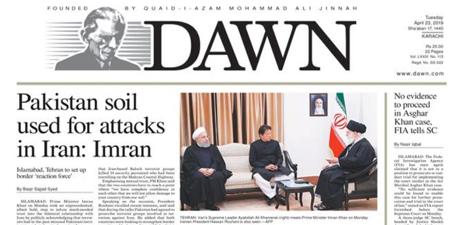 Government stops adverts to Dawn