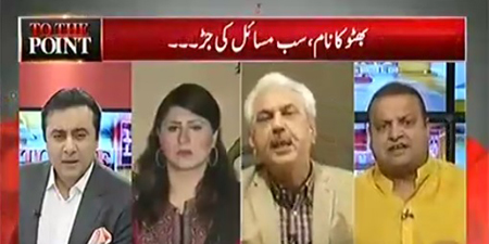 Hameed Bhatti and Ammar Masood in a shouting match on TV
