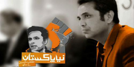 Here's why Talat Hussain is leaving Geo