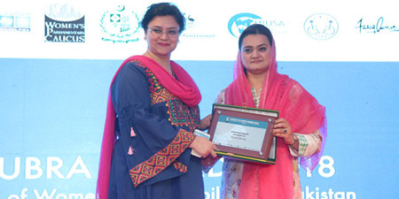 Honor for The News journalist Myra Imran