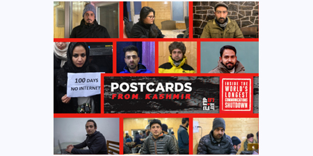 IFJ campaign highlights Kashmir's ongoing internet controls