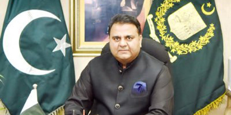 Information Ministry lacks capacity to respond to world media: Fawad