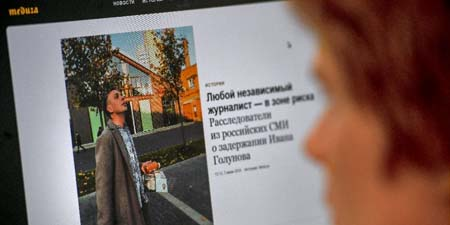 Investigative journalist detained in Russia on drug charges