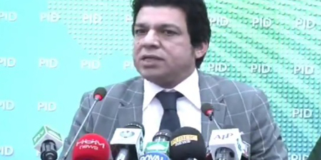 Journalists boycott minister's presser over harsh response to a question by Dawn reporter