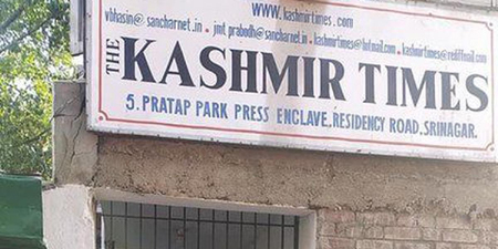 Kashmir Times office in Srinagar sealed