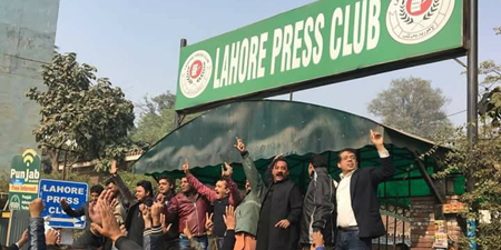 Lahore Press Club polls postponed after row over new voter list