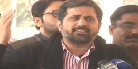 Minister Fayyaz ul Hassan Chohan apologizes for outburst