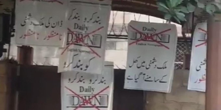 Mob blocks gates of Dawn offices in Islamabad