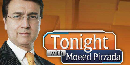 Moeed Pirzada quits Dunya News following big pay cut