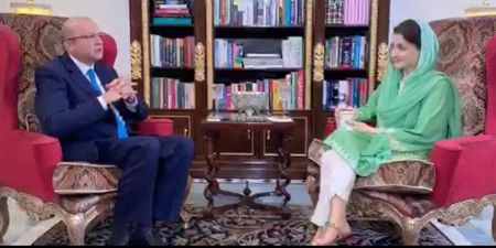 Nadeem Malik's interview of Maryam Nawaz blocked