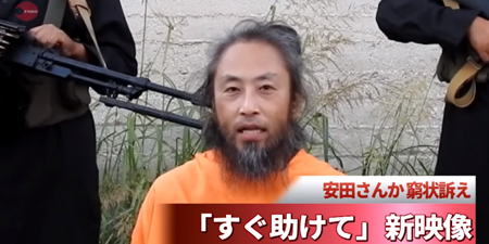 New video released of missing Japanese journalist in Syria