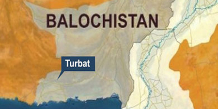Newspaper distribution agency attacked in Turbat, several injured