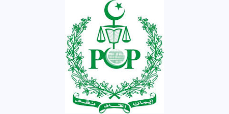 PCP rejects proposed Pakistan Media Regulatory Authority