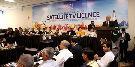 PEMRA auctions satellite TV licenses