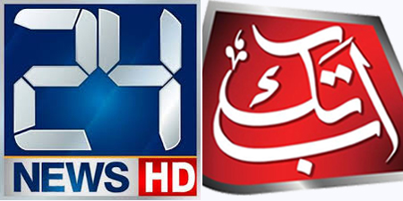 PEMRA issues show-cause notices to Channel 24, Abb Takk