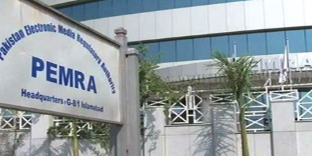 PEMRA suspends 24 News license