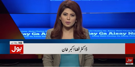 PEMRA warns BOL News