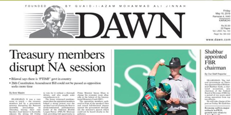 PFUJ condemns government ban on Dawn adverts