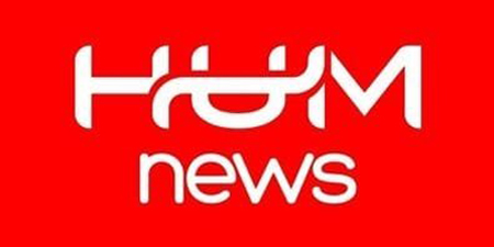 PFUJ condemns layoffs at Hum News