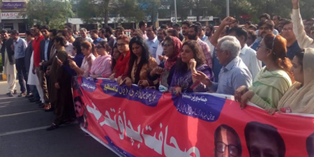 PFUJ holds countrywide protests against unannounced censorship, terminations